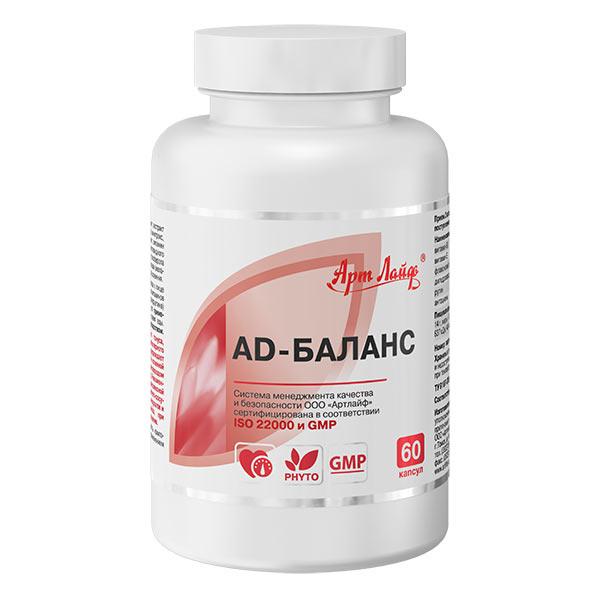 АД-Баланс 60 капсул