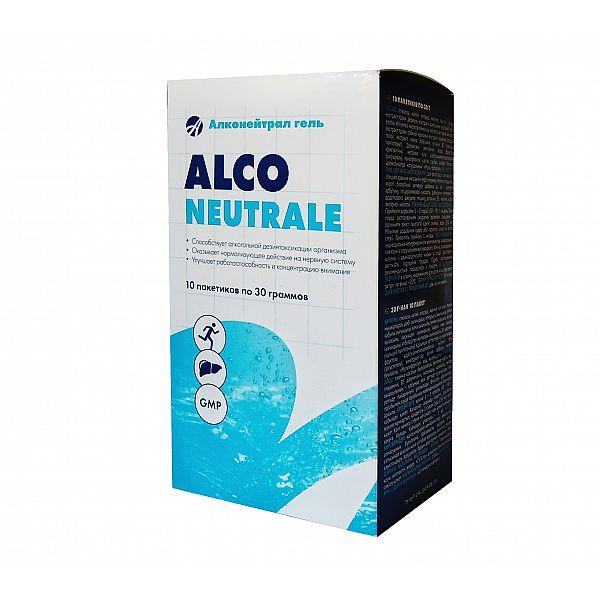 Алконейтрал 10 пакетиков