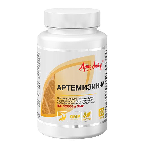 Артемизин-М 90 таблеток