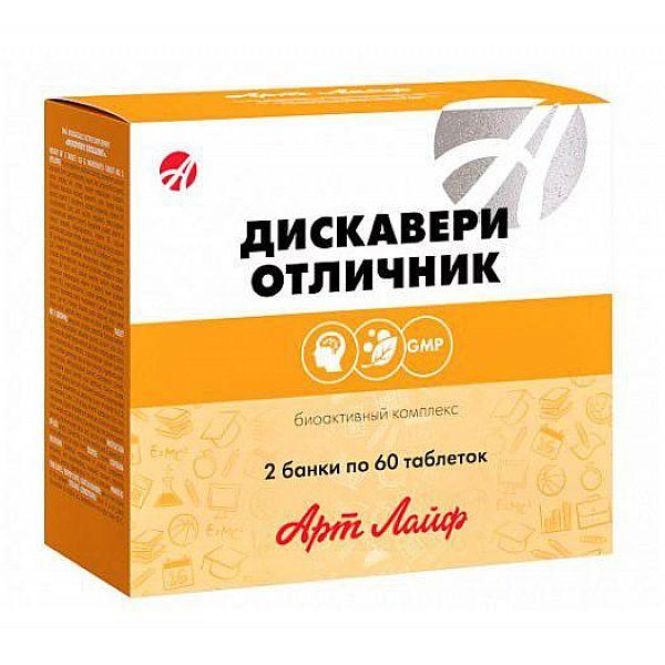 Дискавери Отличник 120 таблеток