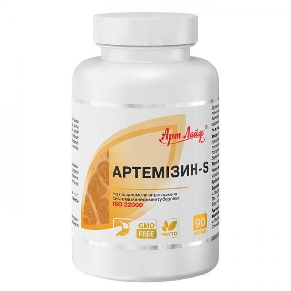 Артемизин-S 90 капсул