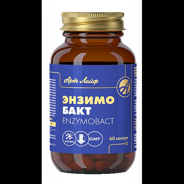 Энзимобакт (Enzimobact) 60 капсул