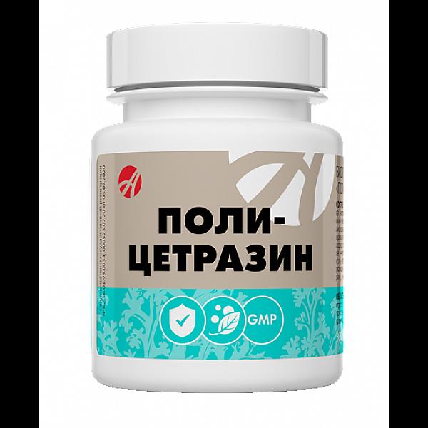 Поли-Цетразин (Poly-Cetrazin) 40 капсул