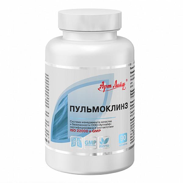 Пульмоклинз 90 таблеток