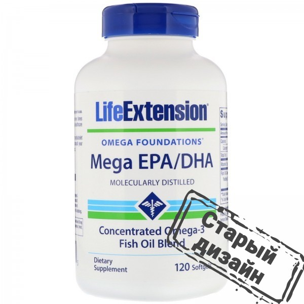 Рыбий жир (Mega EPA/DHA) 120 капсул