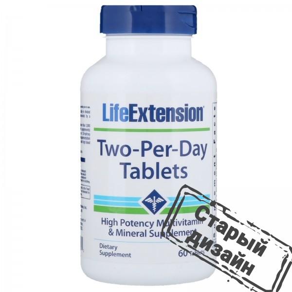Мультивитамины (Two-Per-Day Tablets) 60 таблеток