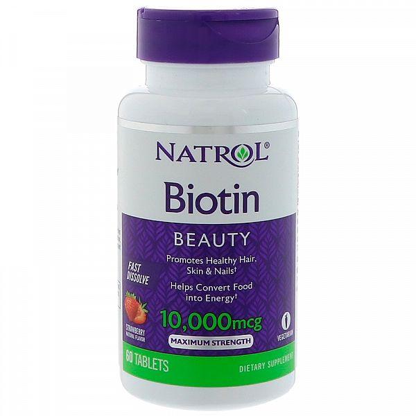 Биотин (Biotin) 10000 мкг 60 таблеток со вкусом клубники
