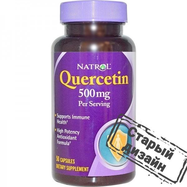 Кверцетин (Quercetin) 500 мг 50 капсул