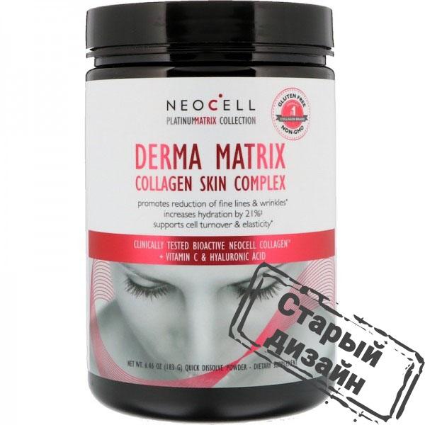 Коллаген для кожи (Collagen Derma Matrix) 183 г