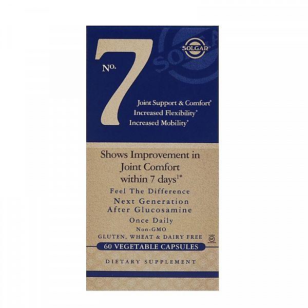 Поддержка суставов (Joint comfort) 60 капсул