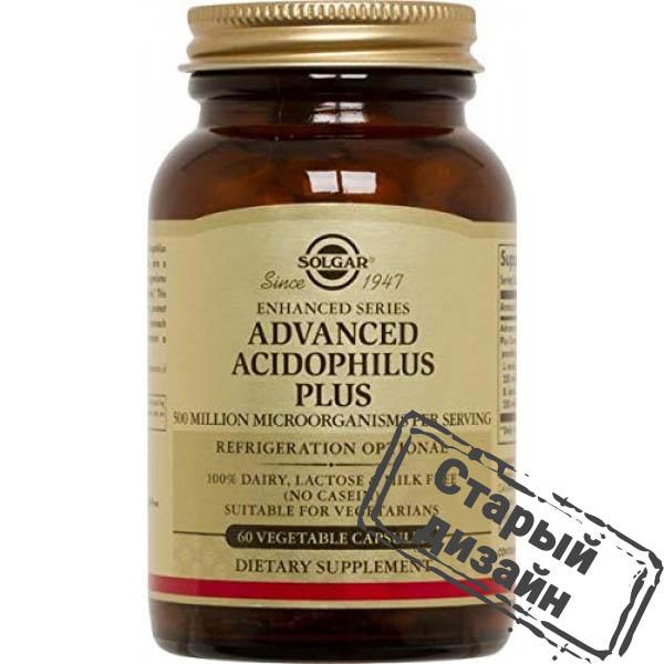Пробиотики (Advanced Acidophilus Plus) 500 млн КОЕ 60 капсул