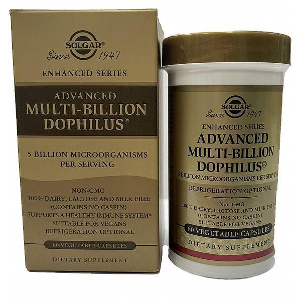 Пробиотики дофилус (Advanced Multi-Billion Dophilus) 5 млрд КОЕ 60 капсул