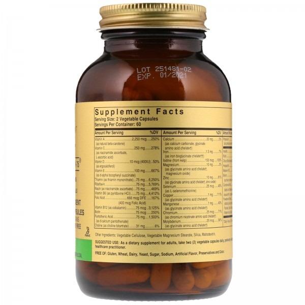 Мультивитамины формула VM-75 (Multiple vitamins with Chelated Minerals) 120 капсул