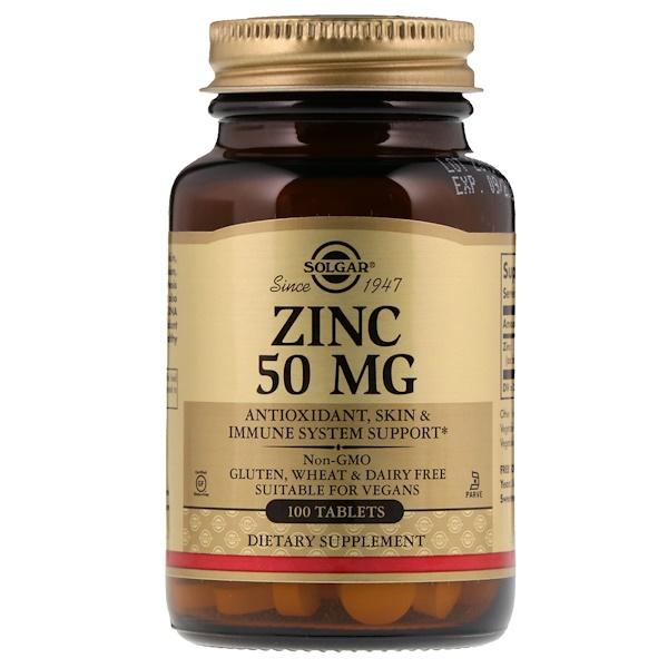Цинк (Zinc) 50 мг 100 таблеток