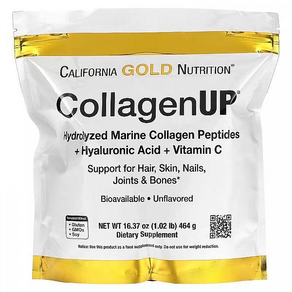 Коллаген пептиды с гиалуроновой кислотой и витамином C (CollagenUP Peptides) 5000 мг 464 г
