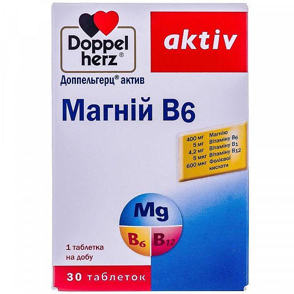 Магний B6 30 таблеток