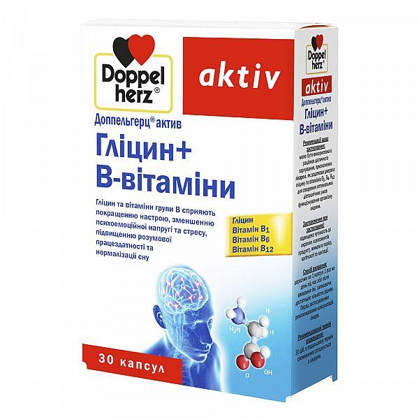 Глицин + В-витамины 30 капсул