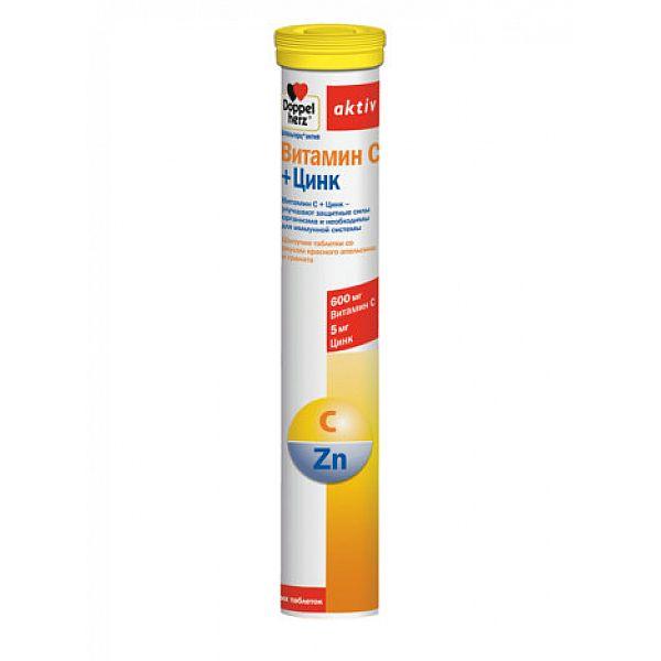 Цинк Витамин C (Doppel herz aktiv Витамин С + Цинк) 600 мг 15 таблеток со вкусом граната-апельсина