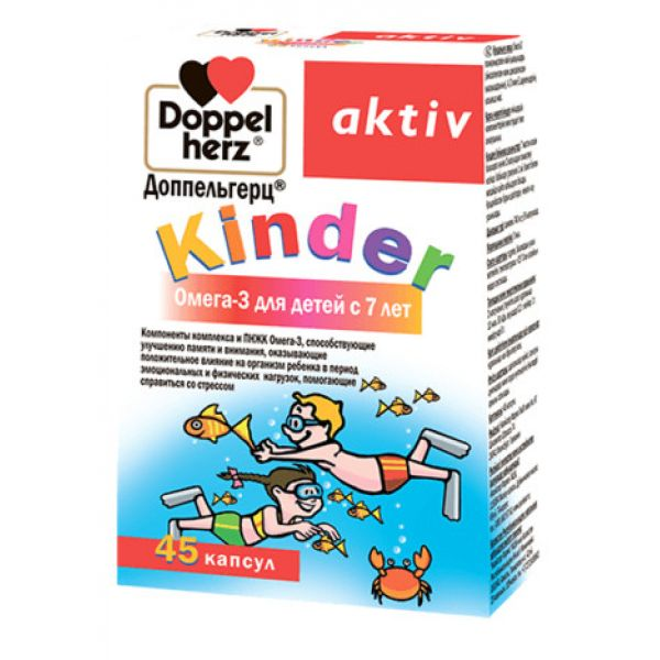 Омега-3 для детей (Doppel herz Kinder) 150 мг 45 капсул