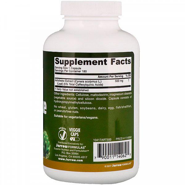 Артишок (Artichoke) 500 мг 180 капсул