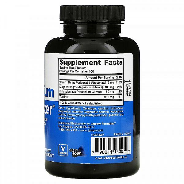 Оптимизатор магния (Magnesium Optimizer) 200 таблеток