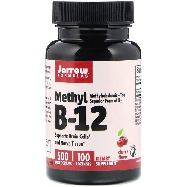 Витамин В12 (Methyl B12) 500 мкг 100 леденцов со вкусом вишни