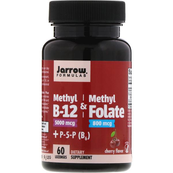 Метилфолат и метил B-12 (Methyl B-12 & Methyl Folate Cherry Flavor) 5000/800 мкг 60 леденцов  со вкусом вишни