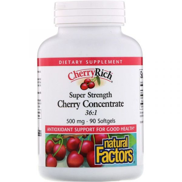 Экстракт дикой вишни (Cherry Concentrate) 500 мг 90 капсул