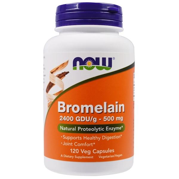 Бромелайн (Bromelain) 500 мг 120 капсул