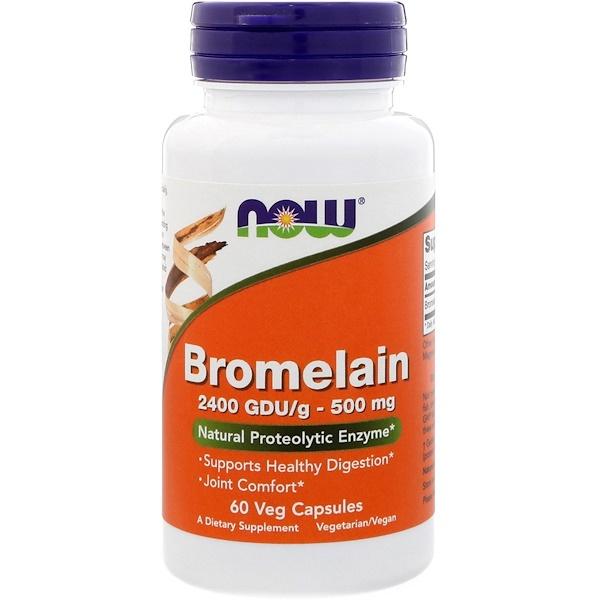 Бромелайн (Bromelain) 500 мг 60 капсул