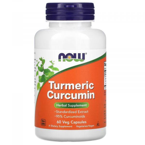 Куркумин (Curcumin) 665 мг 60 капсул