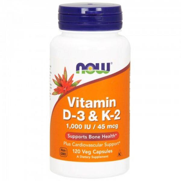 Витамин D3 с витамином К2 (Vitamin D3&K2) 1000 МЕ/45 мкг 120 капсул