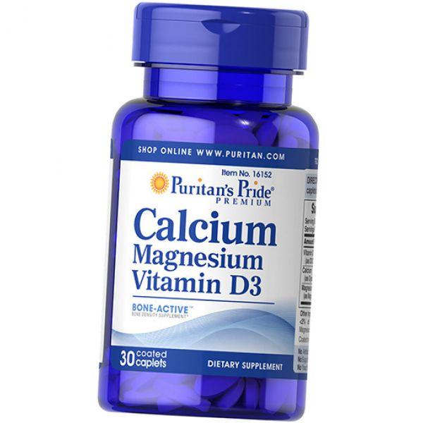 Кальций Магний Витамин D (Calcium Magnesium with Vitamin D) 30 капсул