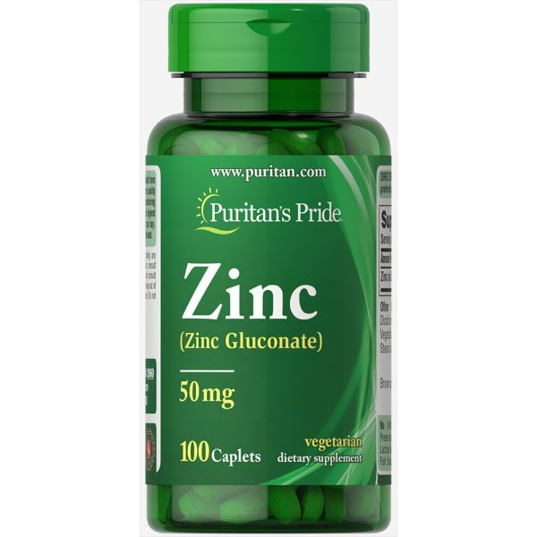 Цинк (Zinc) 50 мг 100 капсул
