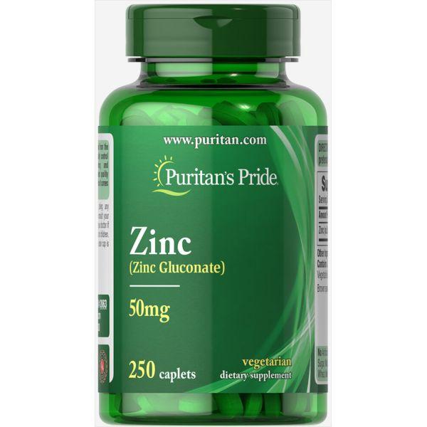 Цинк (Zinc) 50 мг 250 капсул