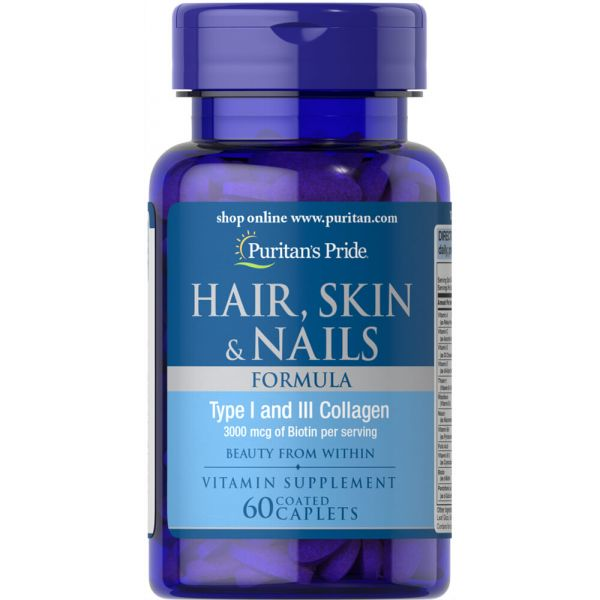 Формула для волос, кожи, ногтей (Hair Skin Nails Formula) 60 капсул