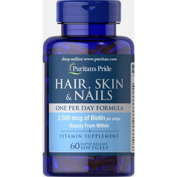 Формула для волос, кожи, ногтей (Hair, Skin & Nails) 60 капсул