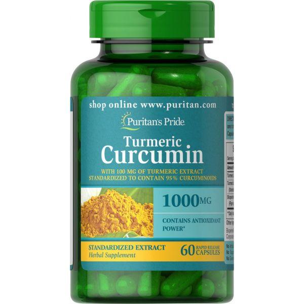Куркумин и биоперин (Turmeric Curcumin with Bioperine) 1000 мг 60 капсул